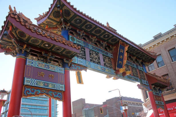 Gates of Chinatown